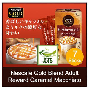 Nescafe Gold Blend Adult Reward Caramel Macchiato 7 Sticks (95.9 grams) Savory Caramel melted in coffee and milk