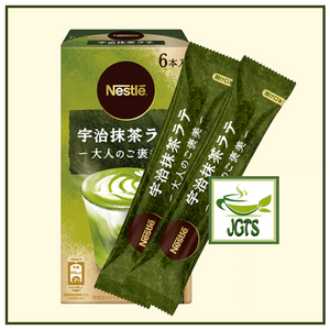 Nescafe Gold Blend Adult Reward Uji Matcha Latte 6 Sticks (60.6 grams) Box with sticks view