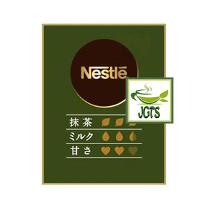 Nescafe Gold Blend Adult Reward Uji Matcha Latte 6 Sticks (60.6 grams) Flavor chart Japanese