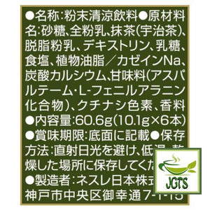 Nescafe Gold Blend Adult Reward Uji Matcha Latte 6 Sticks (60.6 grams) Ingredients and manufacturer information