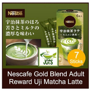 Nescafe Gold Blend Adult Reward Uji Matcha Latte 6 Sticks (60.6 grams) Made with Uji Matcha and creamy milk