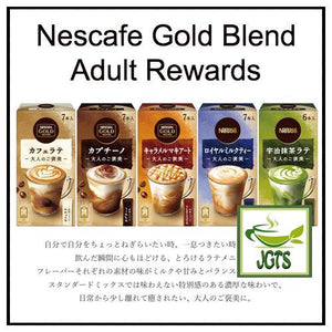 Nescafe Gold Blend Adult Reward Uji Matcha Latte 6 Sticks (60.6 grams) Nescafe Gold Blend Adult Reward Cafe Latte 7 Sticks (93.8 grams) Nescafe Gold Blend Adult Rewards Varieties