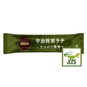 Nescafe Gold Blend Adult Reward Uji Matcha Latte 6 Sticks (60.6 grams) One individually wrapped stick