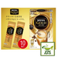 Nescafé Gold Blend Cafe Latte Instant Coffee 10 Sticks (79 grams) 10 Sticks per box