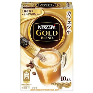 Nescafé Gold Blend Cafe Latte Instant Coffee 10 Sticks (79 grams)