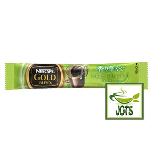 Nescafe Gold Blend Fragrant Gorgeous Black Instant Coffee 26 Sticks (52 grams) One individually wrapped stick