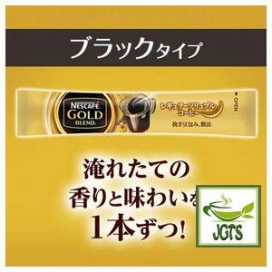 "Nescafé Gold Blend ""Black"" Instant Coffee 26 Sticks One Stick"