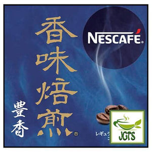 Nescafe Koumi Baisen Roasted Yutaka Blend Instant Coffee (60 grams, Jar) Nestle Koumi Baisen Brand