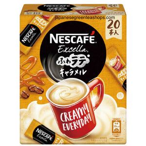 Nescafé Excella Fuwa Cafe Latte Caramel Instant Coffee 20 Sticks (154 grams)