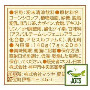 Nestle Fragrant Mellow Roasted Houjicha Latte 20 Sticks (140 grams) Ingredients and Manufacturer Information
