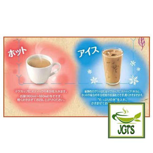 Nestle Fragrant Mellow Roasted Houjicha Latte 20 Sticks (140 grams) Instructions how to make hot or cold Houji Latte