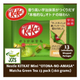 "Nestle KITKAT Mini ""OTONA-NO-AMASA"" Matcha Green Tea 13 pack (160 grams) Package contains 13 bars"
