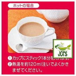 Nitto Black Tea Royal Milk Tea Amaou 10 Sticks (140 grams) How to brew hot strawberry milk tea