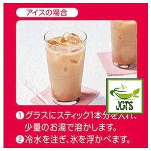 Nitto Black Tea Royal Milk Tea Amaou 10 Sticks (140 grams) How to brew iced strawberry milk tea