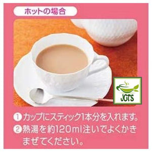 Nitto Black Tea Royal Milk Tea Peach 10 Sticks (140 grams) How to brew hot Peach milk tea