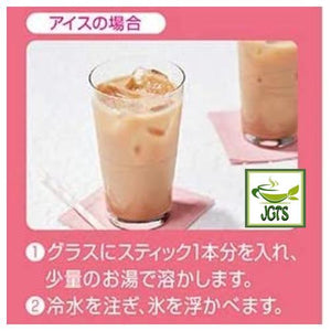Nitto Black Tea Royal Milk Tea Peach 10 Sticks (140 grams) How to brew iced peach milk tea