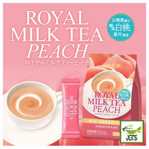 Nitto Black Tea Royal Milk Tea Peach 10 Sticks (140 grams) White Peach juice from Yamanashi prefecture