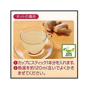 Nitto Ginger and Yuzu Tea (100 grams) Instructions how to make hot ginger and yuzu