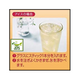Nitto Ginger and Yuzu Tea (100 grams) Instructions how to make iced ginger and yuzu