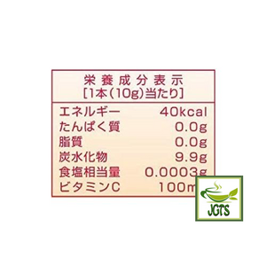 Nitto Ginger and Yuzu Tea (100 grams) Nutrition information