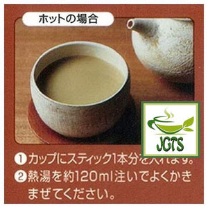 Nitto Houjicha Au Lait (112 grams) How to brew hot Matcha Au Lait