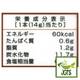 Nitto Houjicha Au Lait (112 grams) Nutrition Information