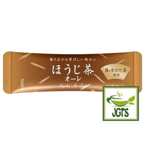 Nitto Houjicha Au Lait (112 grams) One individually packaged stick