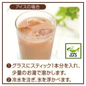 Nittoh Black Tea Caffeine-less Milk Tea 10 Sticks (140 grams) How to brew iced caffeineless milk tea
