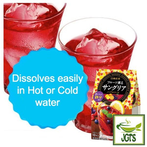 Nittoh Black Tea Fruity Aroma Sangria 10 Sticks (95 grams) Easily dissolves in hot or cold water