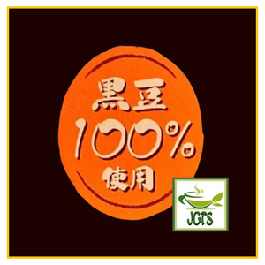 OSK Black Soy Bean Tea Bags (64 grams) Made with 100% Black Soy Beans