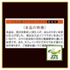 OSK Black Soy Bean Tea Bags (64 grams) Roasted Fragrant slightly sweet black soy beans