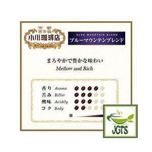 Ogawa Coffee Shop Blue Mountain Blend Ground Coffee (180 grams) Flavor Chart