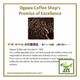Ogawa Coffee Shop Brewers Blend Ground Coffee (180 grams) Promise of excellence