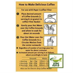 Ogawa Coffee Shop Decaf Blend Ground Coffee (180 grams) How to make delicious Decaf Drip Coffee