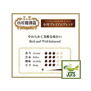 Ogawa Coffee Shop Premium Ground Coffee (180 grams) Coffee Flavor Chart