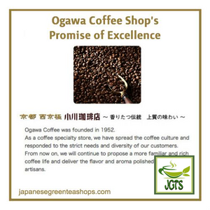 "Ogawa Coffee Shop ""Shop Blend"" Ground Coffee (180 grams) Ogawa Coffee Shop Promise"