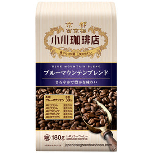 Ogawa Coffee Shop Blue Mountain Blend Ground Coffee (180 grams)