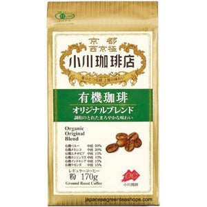 Ogawa Coffee Shop Original Organic Blend Ground Coffee (170 grams)