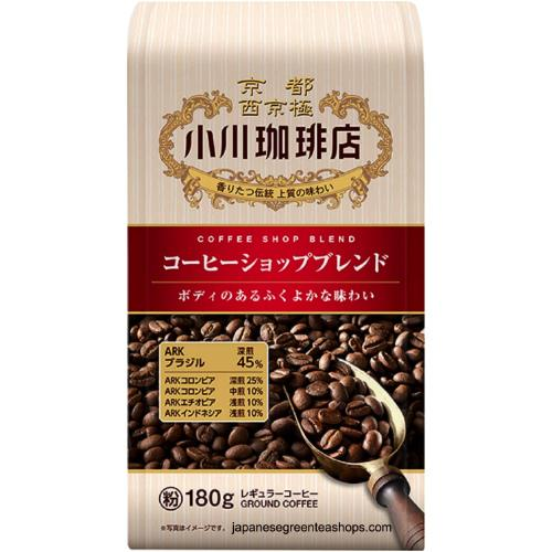 "Ogawa Coffee Shop ""Shop Blend"" Ground Coffee (180 grams)"