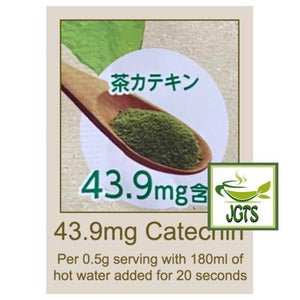 Organic Powdered Green Tea from Kagoshima (40 grams) Contains 43.9 mg Catechin for a healthy lifestyle