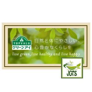 Organic Powdered Green Tea from Kagoshima (40 grams) Popular and trusted brand TOPVALUE