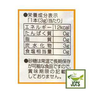 Pearl Ace Pearl Bow Sugar (150 grams) Nutrition Information