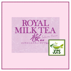Royal Milk Tea Sakura Flavor 10 sticks (140 grams) Cherry Blossom Aroma