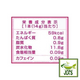 Royal Milk Tea Sakura Flavor 10 sticks (140 grams) Nutrition Information