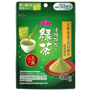 Ryokucha Green Tea with Uji Matcha and Gyokuro (40 grams)
