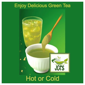 Ryokucha Green Tea with Uji Matcha and Gyokuro (40 grams) Enjoy hot or cold