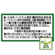 Ryokucha Green Tea with Uji Matcha and Gyokuro (40 grams) Ingredients and manufacturer information