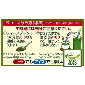 Ryokucha Green Tea with Uji Matcha and Gyokuro (40 grams) Instructions how to brew hot or iced Ryokucha