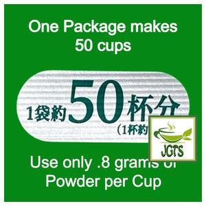 Ryokucha Green Tea with Uji Matcha and Gyokuro (40 grams) One package makes 50 cups
