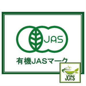 Sakura Organic Sugar 30 Sticks (150 grams) JAS Certified Organic Sugar